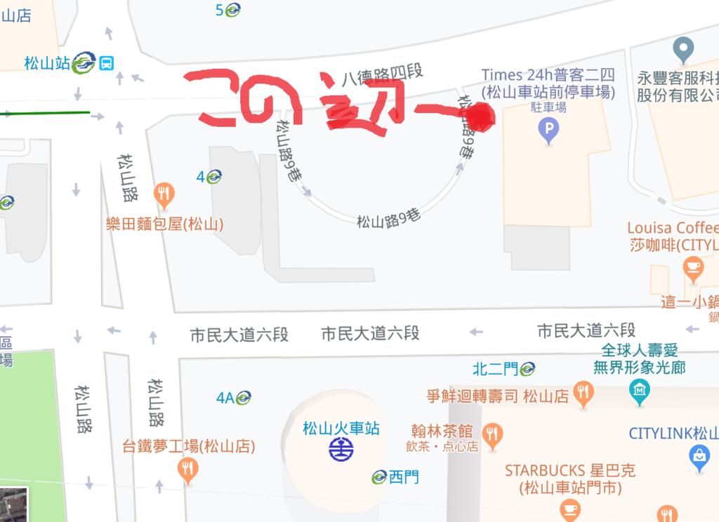 松山駅から九份行きのバス停乗り場