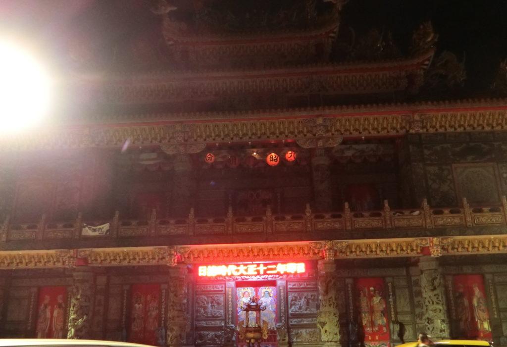 九份のお寺の外観