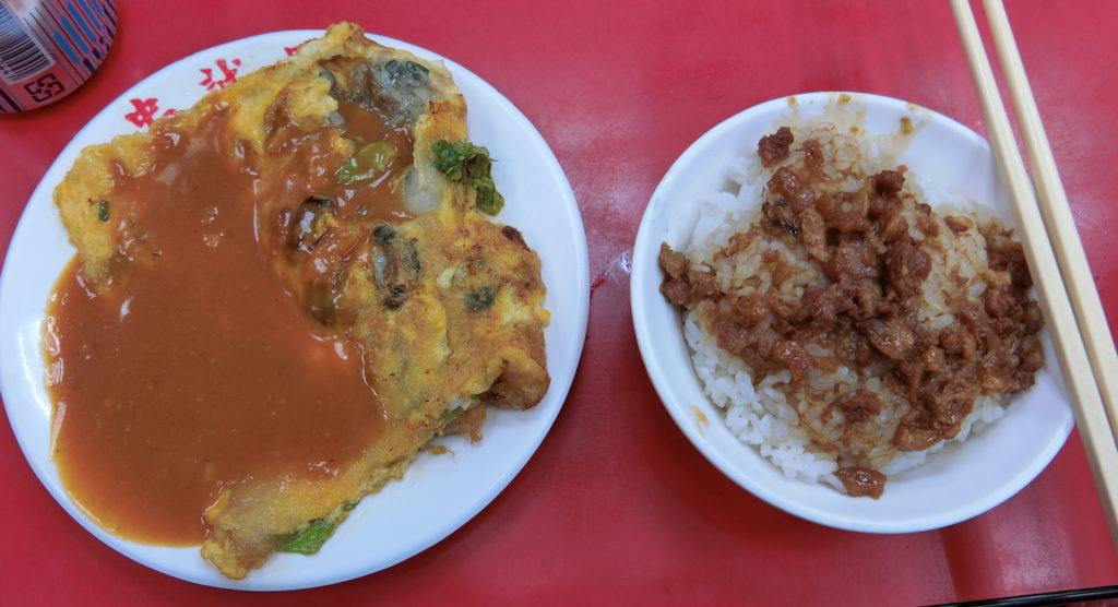 忠誠號蚵仔煎の牡蠣オムレツと魯肉飯(小)