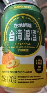 パイナップル風味の台湾ビール