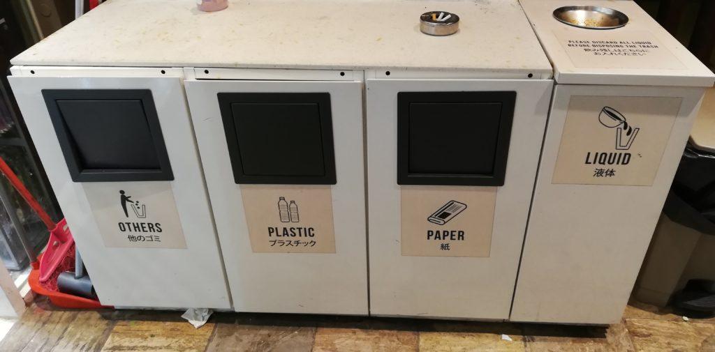 ファミマのゴミ箱