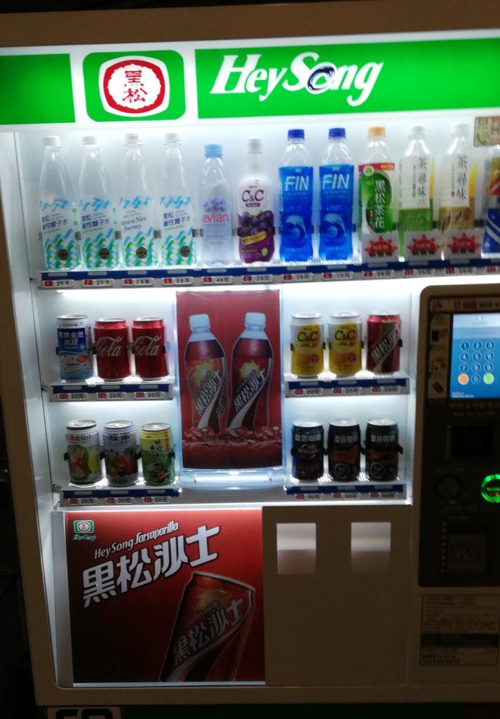 桃園国際空港到着ロビーの自動販売機