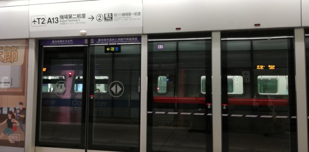 台北のMRTのホーム