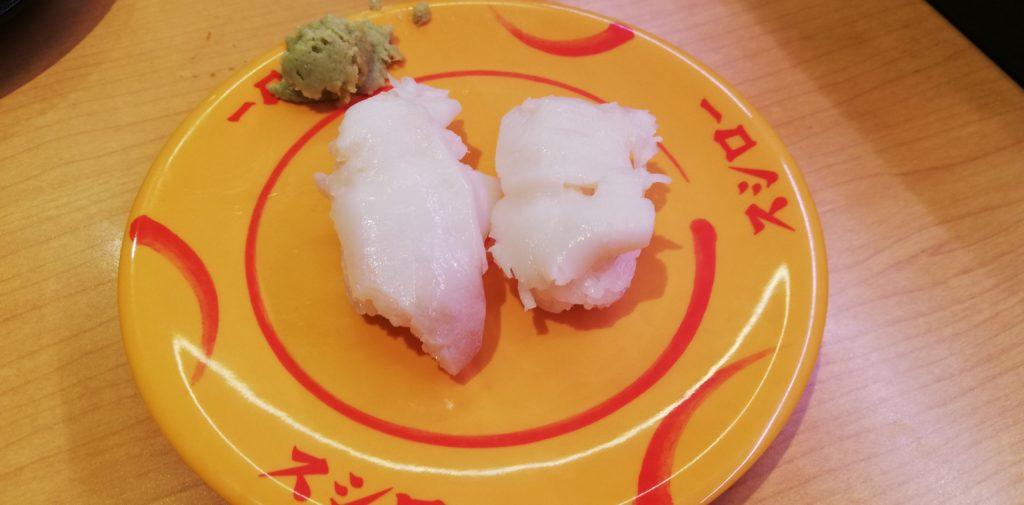 スシローの白とり貝