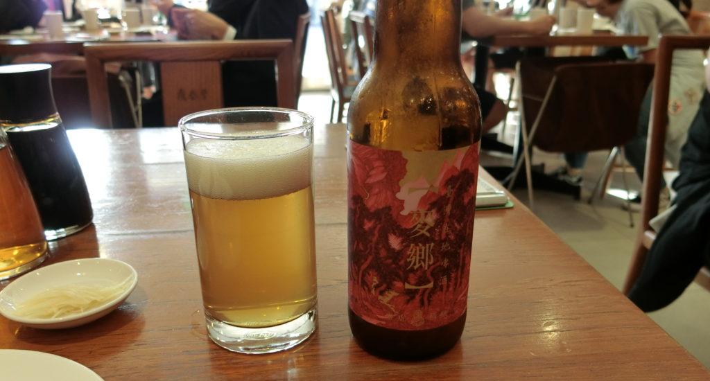 鼎泰豊のビール
