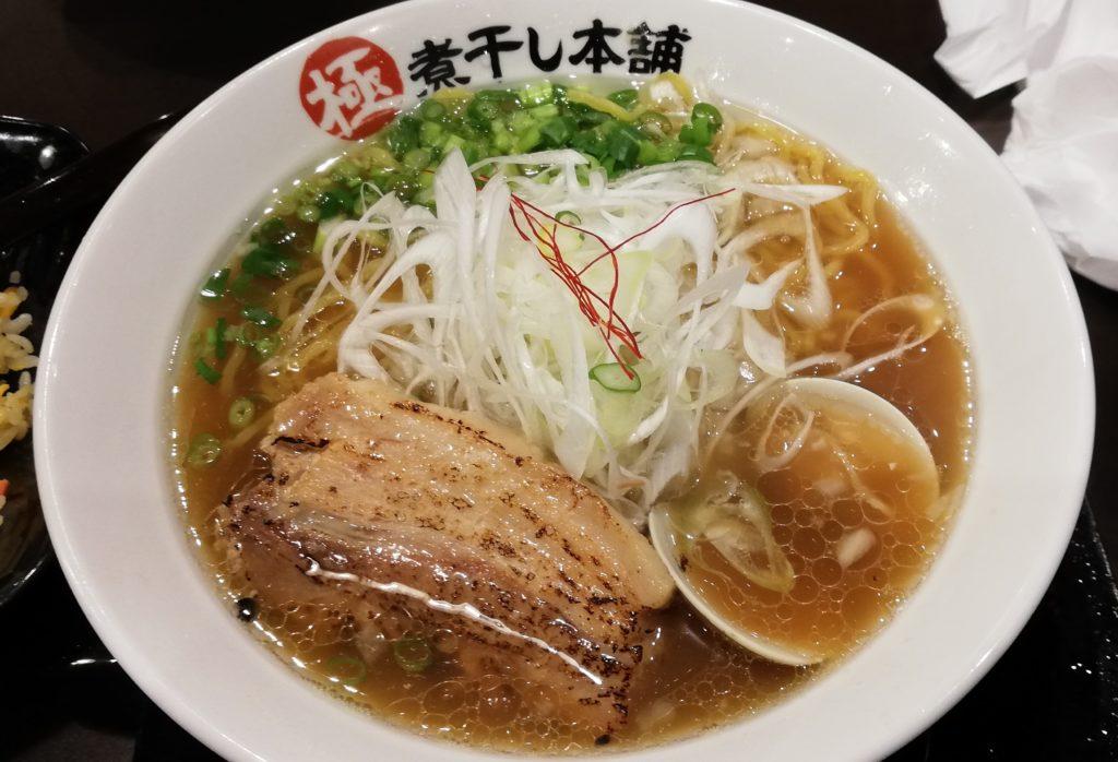 極煮干し本舗蘇我店の期間限定蛤と煮干しの塩らーめん