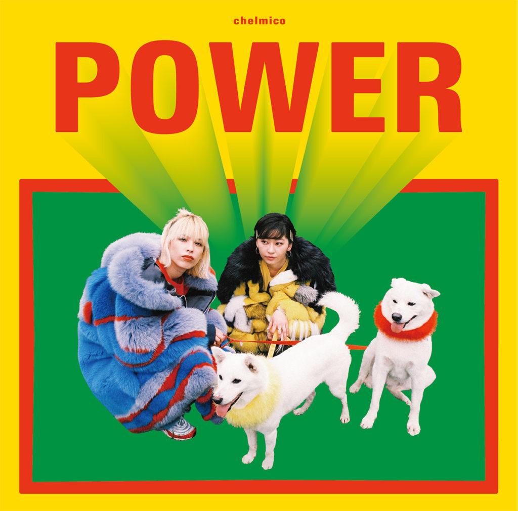 chelmicoの「POWER」のジャケット写真