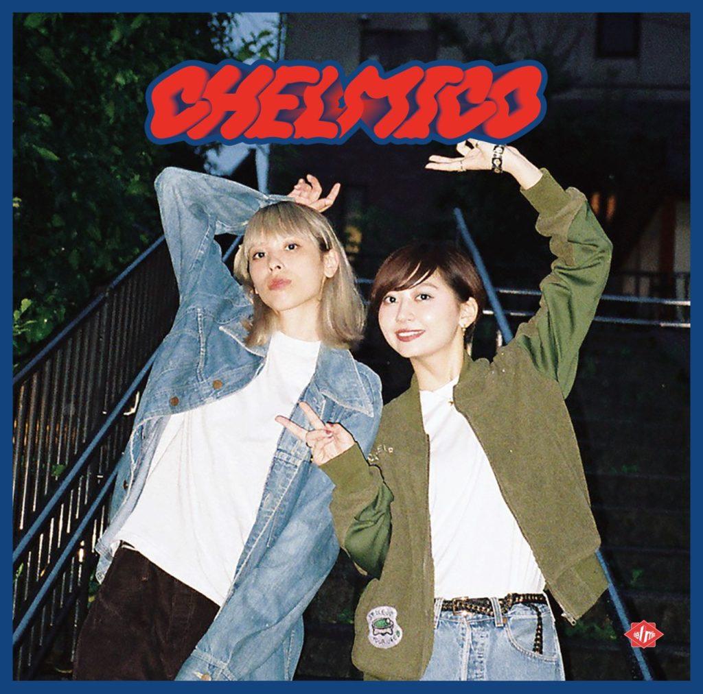 chelmicoの1st アルバム「chelmico」のジャケット写真