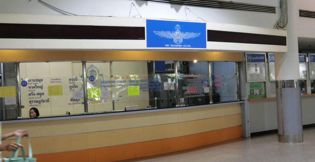 トランスポート社のバスチケット売り場