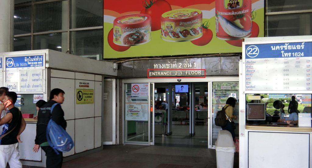 バンコクバスターミナル(モーチット)のエントランス