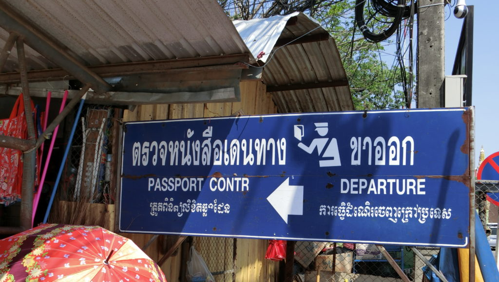 タイの出国審査場への案内②