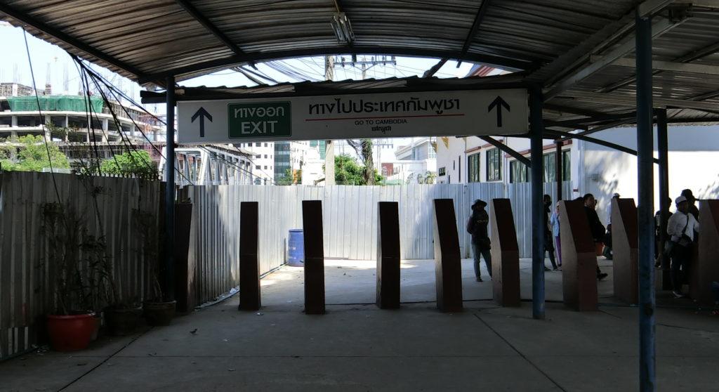 タイとカンボジアの国境(タイ出国後すぐ)