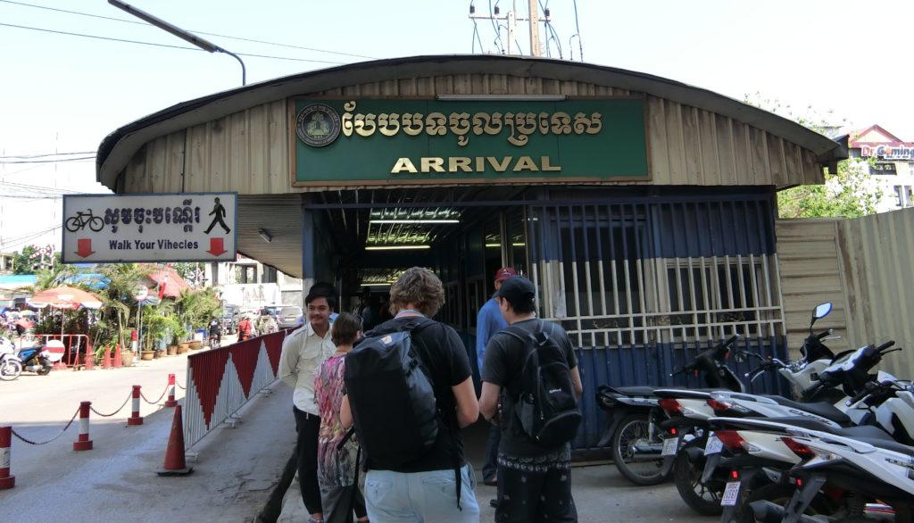 カンボジア・シェムリアップの入国審査場