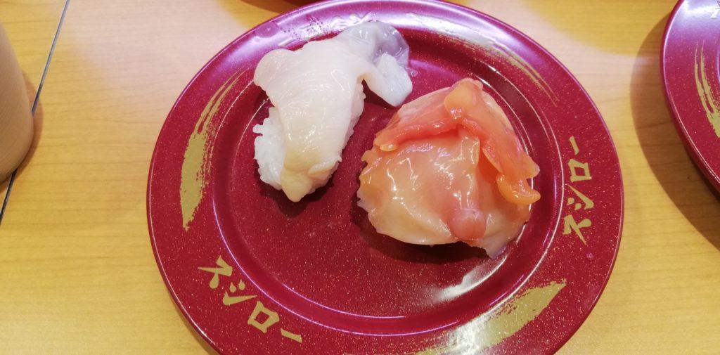 スシローの貝の食べ比べ(大つぶ貝・赤貝)