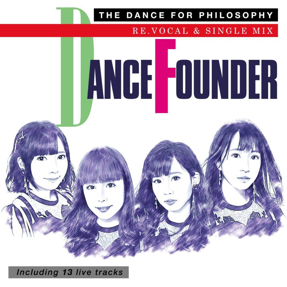 ダンス・ファウンダー(Re:Vocal&Single Mix)のジャケット写真
