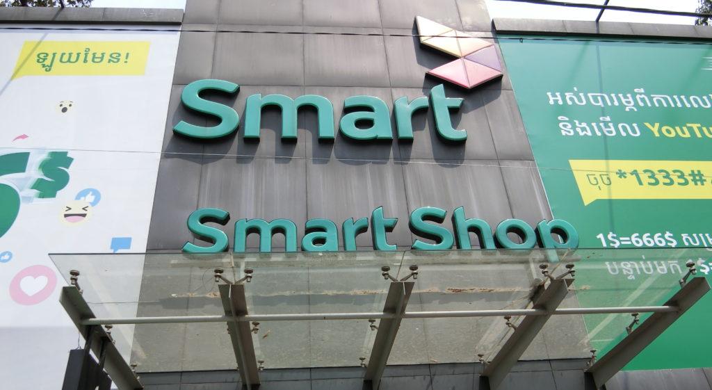 Smartの店舗外観