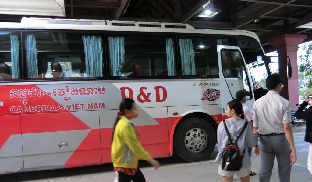 DANH DANHのバス