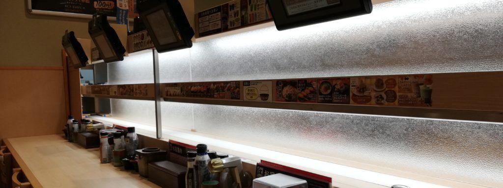 はま寿司 千葉山王町店の寿司レーン