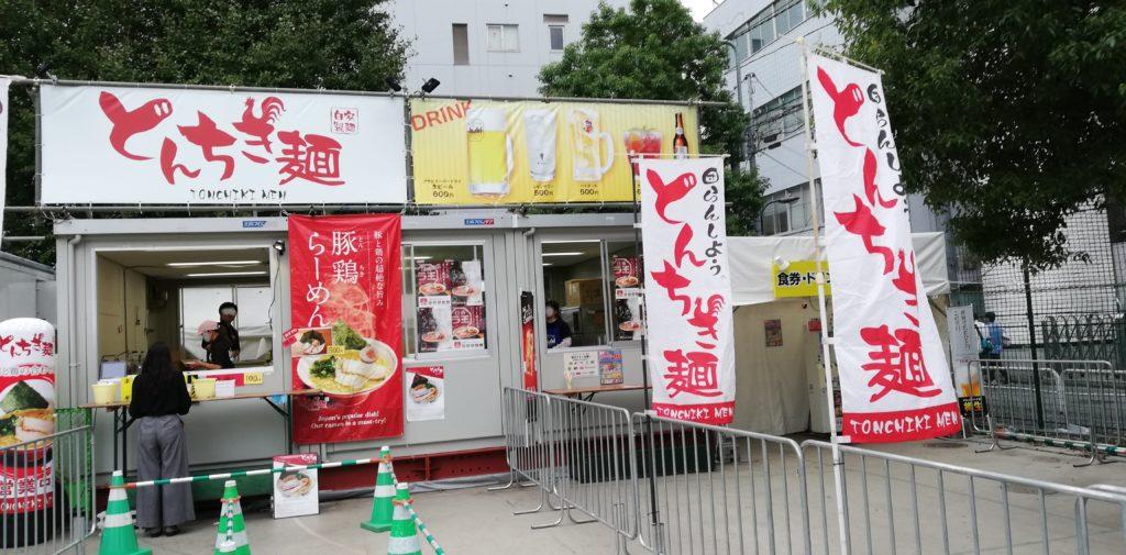 大つけ麺博2019の店舗外観②