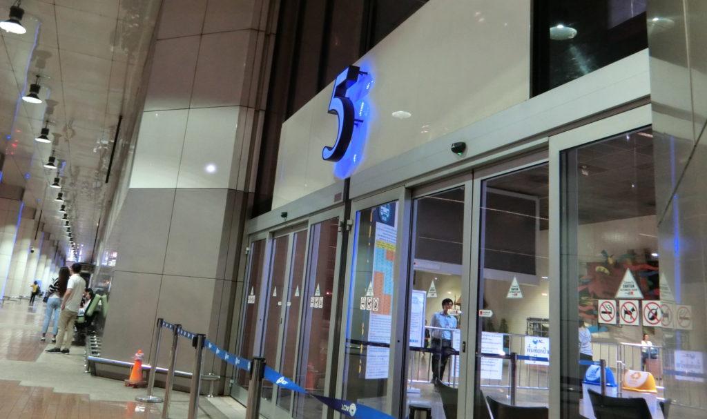 ドンムアン空港の5番出口