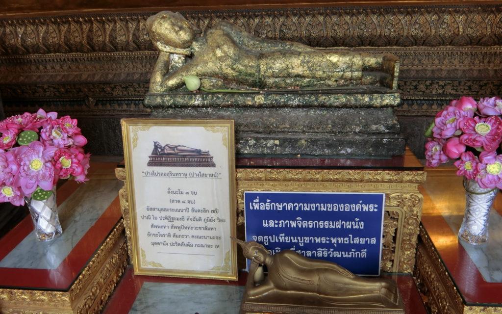 ワットポーのミニ涅槃像