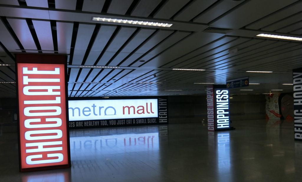 Chatuchak Park駅のmetro mall出入口付近
