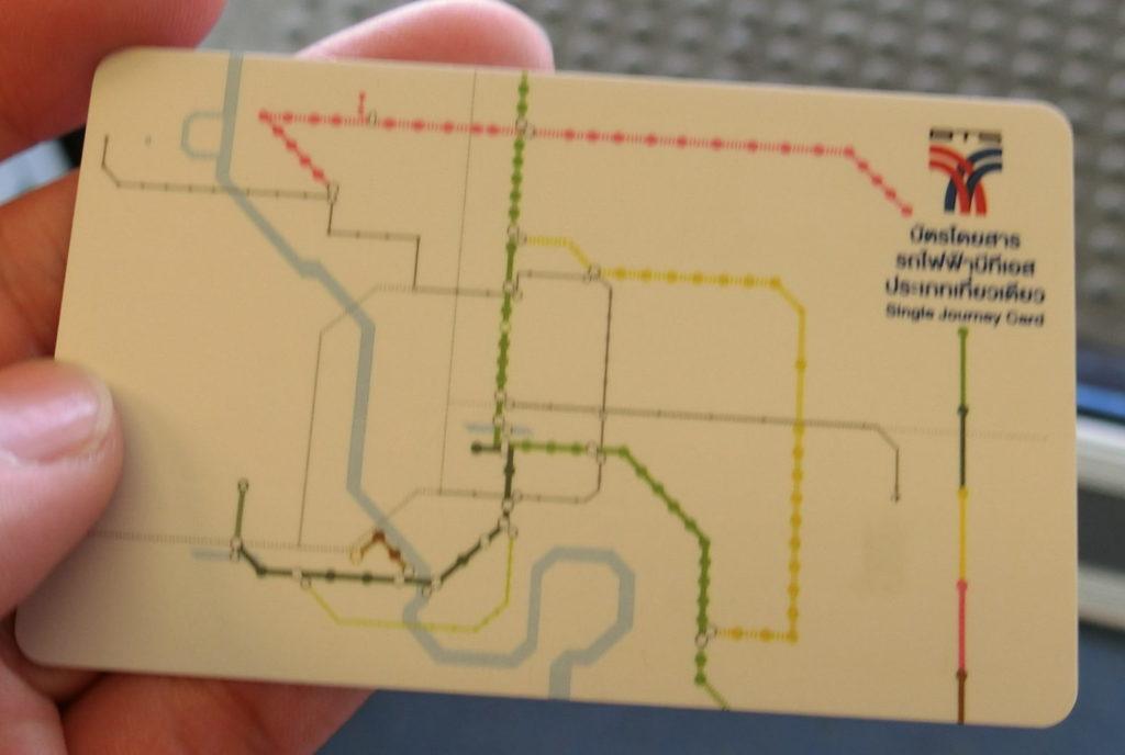 タイBTSの乗車券
