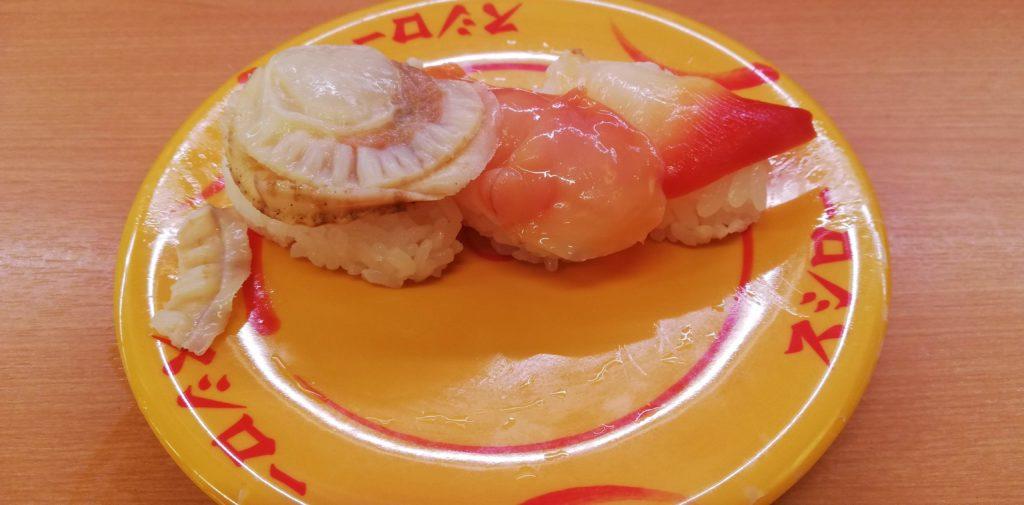スシローの貝3貫盛り(赤貝・蒸しほたて・蒸しほっき貝)