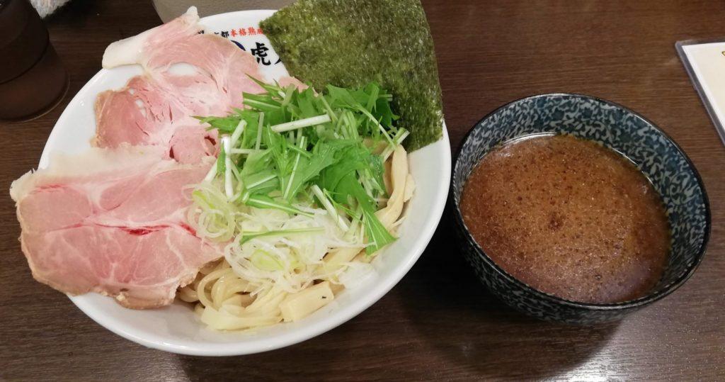 虎太郎のつけ麺(1.5玉)
