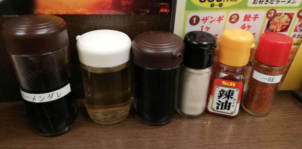 虎太郎の卓上調味料