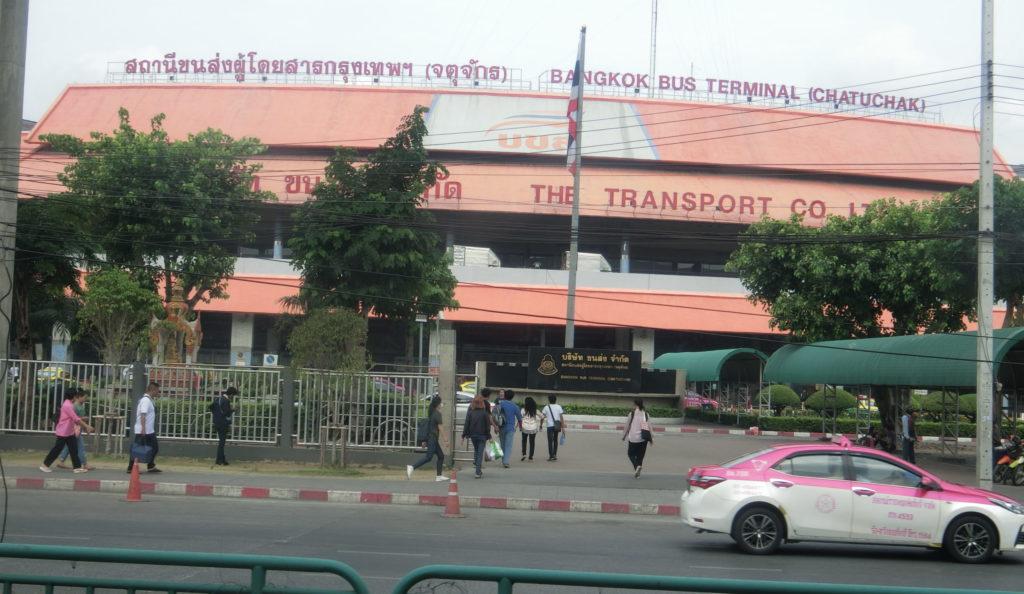 バンコク・北バスターミナルの外観